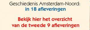 Serie geschiedenis Amsterdam-Noord